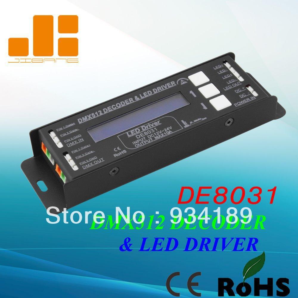 Free shipping 1CH DMX512 Decoder & LED Driver DMX RGB Controller Constant Voltage Model:DE8031(China (Mainland))