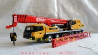 Domestic sany heavy industry crane sany qtc500 crane model