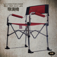 Outdoor chair Large armrest chair outdoor folding chair portable fishing chair beach chair stool director chair