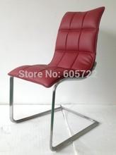 modern chair price