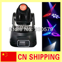 World Wide Shipping, Top-qualitied light LED RGB Party DJ Disco Light MOVING HEAD 15W SPOT 13DMX