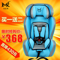 Camry car bb child car seat baby car seat 0 - 6