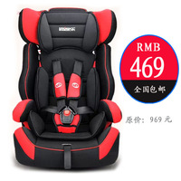 Child safety seat baby car seat - 12