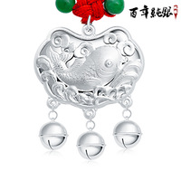Lock baby silver jewelry s990 pure silver baby child silver lock baby gift set