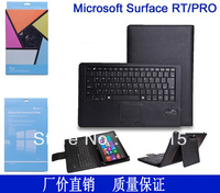 MOQ 1PCS Detachable Wireless Keyboard with Touchpad Bluetooth 3.0 Leather Case for Microsoft Surface RT Pro 10.6' Windows 8