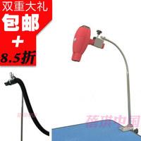 Pet hair dryer mount chuishui machine mount dog grooming table boom-mounted clamp kit