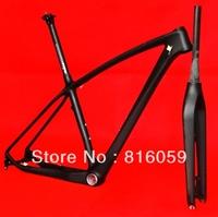 "FR-216 Full Carbon UD Matt Matte 29ER Mountain MTB Bike Bicycle 29"" Wheel Frame , Fork, Seatpost, Headset  (17""/19"")"