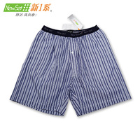 Male pure cotton stripe casual sports pants 87265 knee-length