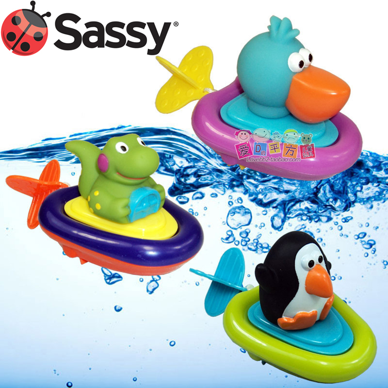 Sassy animal boat baby bath toys rope wound-up infant child water(China (Mainland))