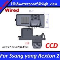 for Ssang yong Rexton 2 car security camera HD Waterproof parking system backup viewer reversing car rear camera