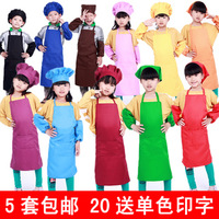 Child apron cook suit baby pinafore hat oversleeps aprons printing  Free shipping