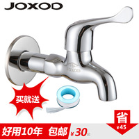 Joxod JOEONE hardware mop pool small copper single cold lengthen mop pool small