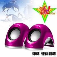 Best Mini speaker laptop audio arch bridge computer speaker small speaker portable speaker m-13
