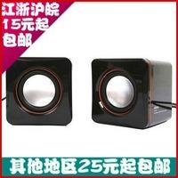 Best Usb mini speaker desktop speaker laptop general
