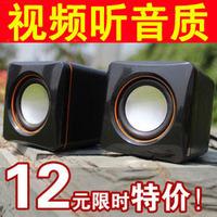 Best Usb2.0 small speaker desktop laptop speaker portable mini speaker subwoofer