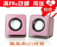 Hot 011 on the box bass mini speaker notebook small audio usb speaker y597