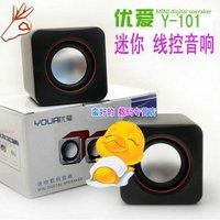 Best Your eye y101 small speaker mini speaker portable speaker wire audio laptop speaker