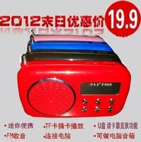 Best Sound card insert card speaker card mini stereo speaker radio mp3 player