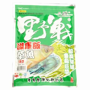 Приманка для рыбалки ver5 compouna 250 lansdowne pk