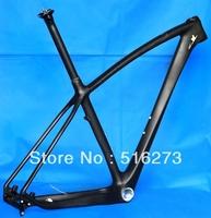 """FR-216 Full Carbon UD Matt Matte 29er Mountain MTB  Bike 29"""" Wheel  Frame  + Seatpost + Headset"""