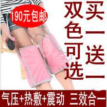 wholesale knee massager