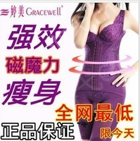 Fat burning abdomen drawing beauty care queen one piece shaper slimming corset underwear slimming abdomen drawing