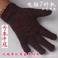 Encryption cotton gloves red nylon gloves all cotton flower yarn gloves line gloves