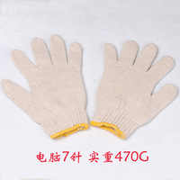 Work gloves book white 500g cotton gloves safety gloves working gloves