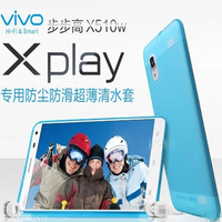 Bbk vivo xplay phone case set x5 with dust plug silica gel sets x510w protective case cell phone case PC001
