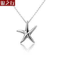 Free shipping Mini male women's starfish pendant platier 18k 925 pure silver necklace pendant silver jewelry