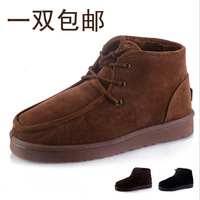 Free shipping brand leather men boots winter fur from manufacturer US 5-10