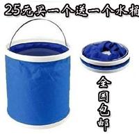 Car bucket portable retractable bucket fishing bucket car wash bucket canvas