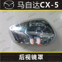 MAZDA cx-5 rearrests cover mirror frame cover