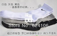 Free shipping 20Pcs=10Pairs=1lot male socks for man/ brand sports socks / pure color cotton socks qiu dong warm socks wholesale