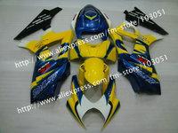 7 gifts body kits for 2007 SUZUKI GSXR 1000 fairings K7 2008 gsxr 1000 fairing 07 08 glossy yellow blue Corona Dr44