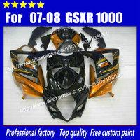 7 gifts high grade  for 2007 SUZUKI GSXR 1000 fairings K7 2008 gsxr 1000 fairing 07 08 glossy dull brown with black Dr53