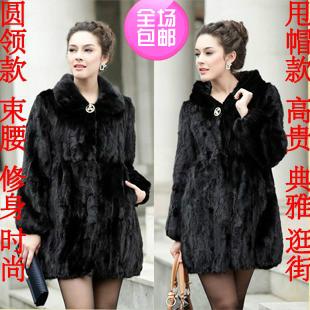Fauk Fur Coat Medium-long outerwear women's artificial fur coat suitable for winter(China (Mainland))