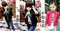Children's clothing autumn and winter outerwear cardigan boys and girls  short design PU stand collar jacket children