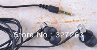 HH-130916 noise cancelling in-ear earpiece for ipod