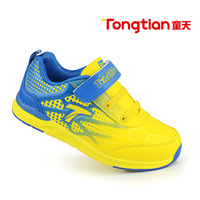 2012 spring and autumn male female child sport shoes boy casual breathable patchwork