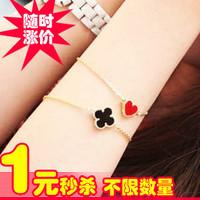 E041 popular fashion accessories vintage small heart four leaf clover love bracelet
