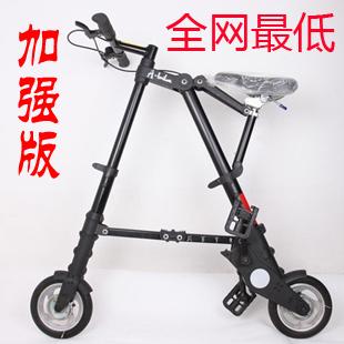 Strengthen edition 8 abike folding bicycle folding bike mini ultra-light small bicycle 6 a-bike