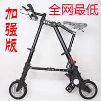 Strengthen edition 8 abike folding bicycle folding bike mini ultra-light small bicycle 6 a-bike
