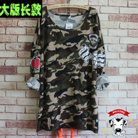 5xl 4xl 3xl bust 130cm casual fashion mm loose plus size long design cartoon dog Camouflage long-sleeve T-shirt female