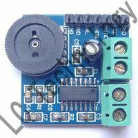 PAM8403 amplifier module audio amplifier module