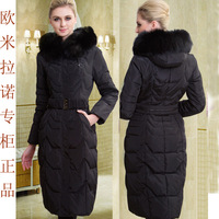 Omirenuo thickening ultra long down coat female plus size fox fur slim
