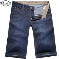 free shipping Denim coat cabinet water wash thin men's clothing denim trousers straight denim shorts male casual