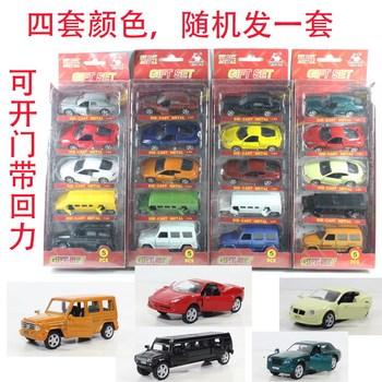 4 alloy car model WARRIOR metal car male toys school bus sports car