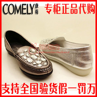 Comrade 2013 autumn COMRADE women's shallow mouth shoes low single shoes leather 113500803