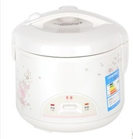 Galanz galanz a501t-30y26 rice cooker series 3l rice cooker